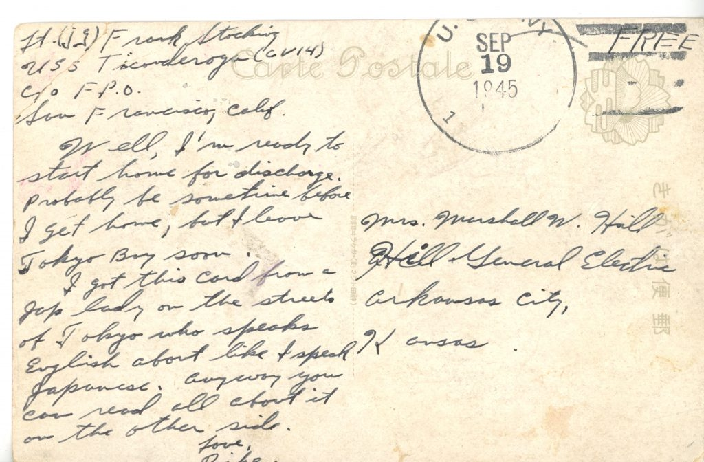 Postcard written from Frank Stocking to his sister, Frances Stocking Hill